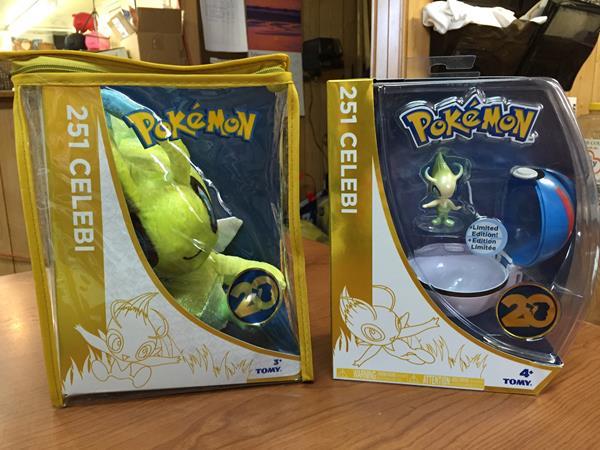 Pokemon ball toys r us